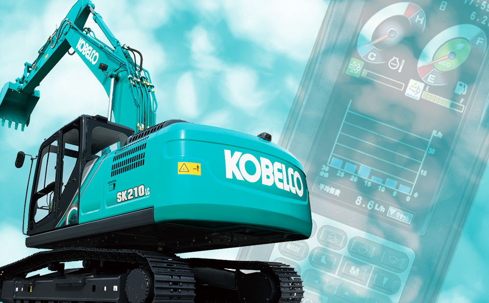 Low Fuel Consumption   Innovation   Kobelco Construction Machinery