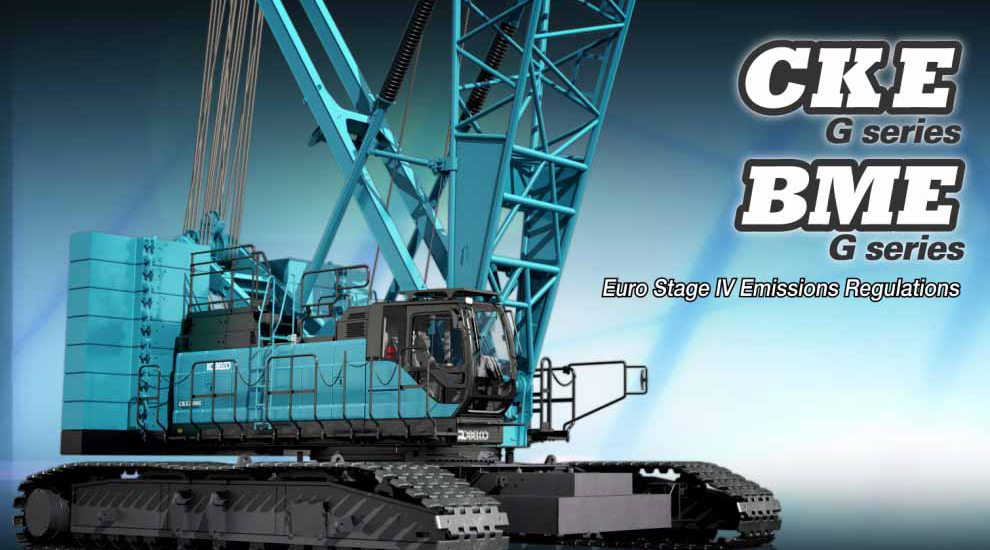 Kobelco Construction Machinery Global Website